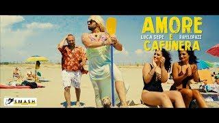 Amore e Capoeira - Giusy Ferreri [PARODIA] - Luca Sepe e Rafelopazz - AMORE E CAFUNERA