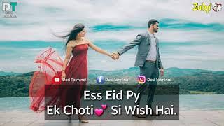 Romantic Eid Status Eid Mubarak 2019 WhatsApp Sta
