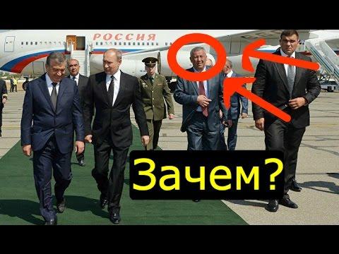 знакомства узбекистан в он лайн