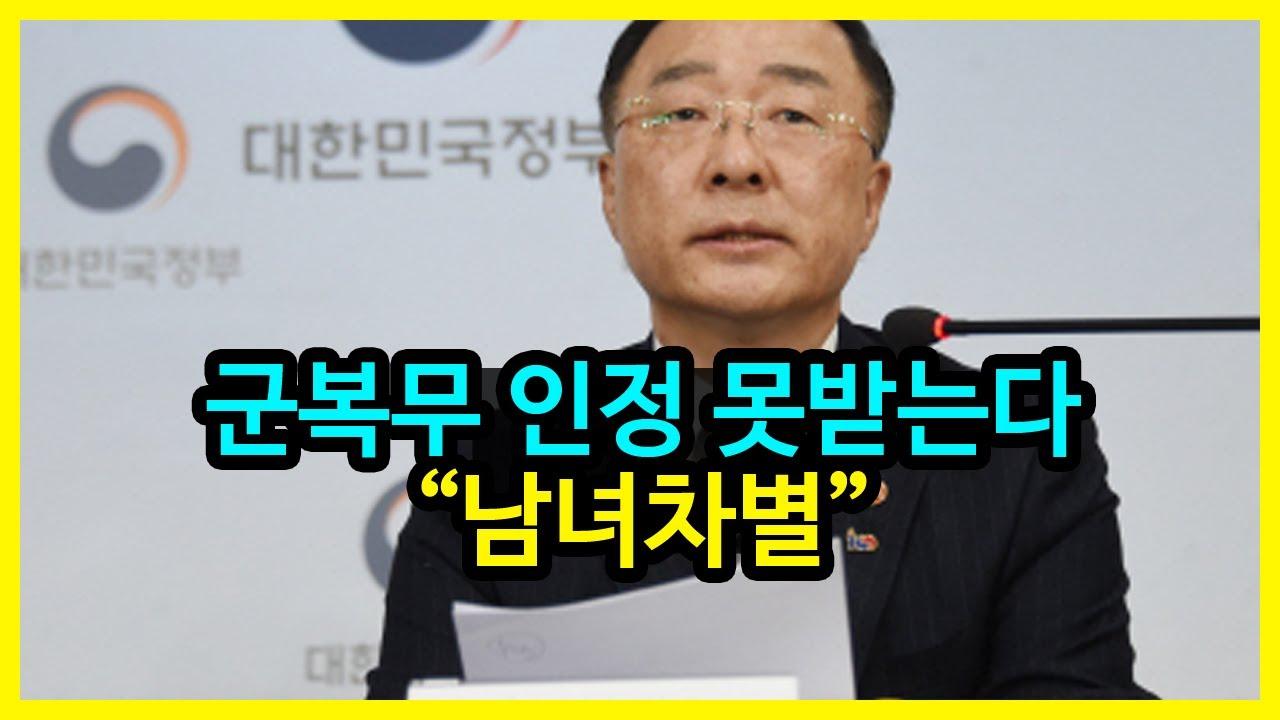 군대 호봉 인정 페지