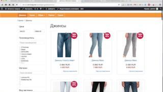 видео 5 плагинов WordPress для каталога товаров