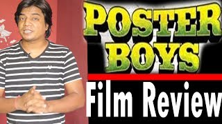 Full Movie Review | Poster Boys | Sunny Deol | Bobby Deol