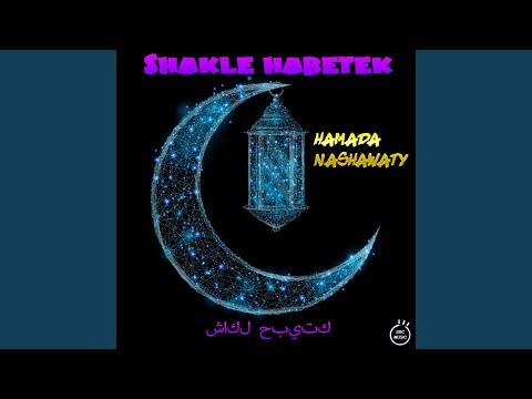 Shakle Habetek