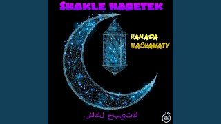 Shakle Habetek
