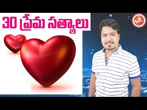 Fight for what you love meaning in telugu