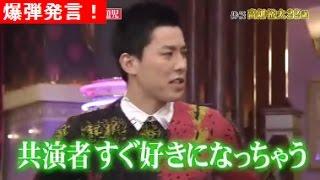 高畑裕太は共演者を好きになりやすいと話していて、朝ドラで共演した清...