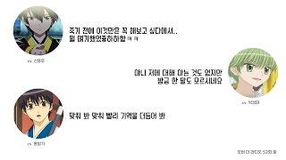 [오더라] 성우 박성태 15문 15답 (박성태,신용우,홍범기)  *설명참조*