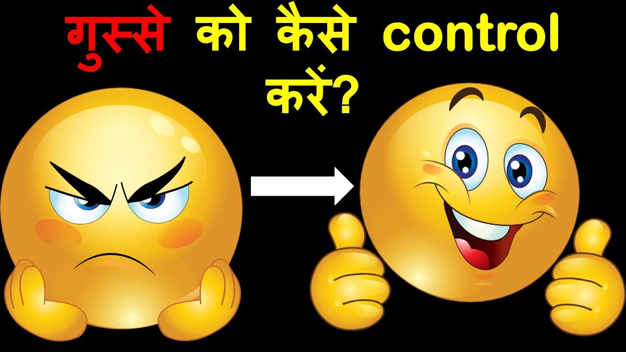How to control Anger? | Anger Management| Hindi | Priyank Singhvi