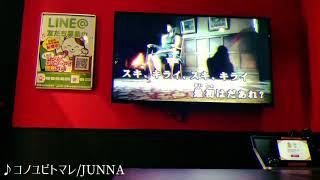【歌ってみた】コノユビトマレ(JUNNA)
