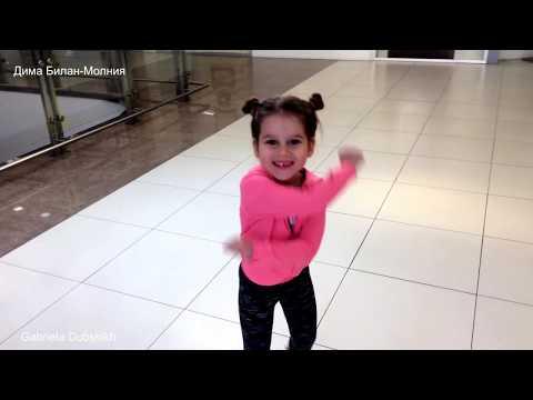 Маленькая девочка в 4 года танцует под песню Димы Билана