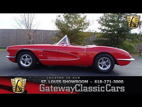 1958 Chevrolet Corvette Stock #7527 Gateway Classic Cars St. Louis Showroom