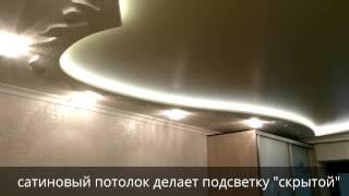 видео сатиновые потолки