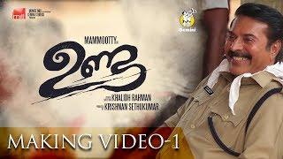 Unda Making Video 1 Mammootty Khalid Rahman Prashant Pillai