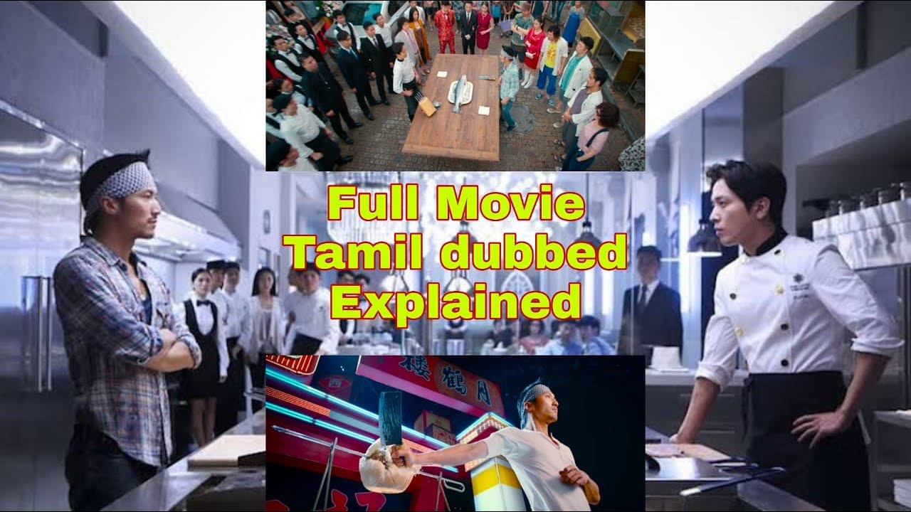 Download COOK UP A STORM 2017| Tamil dubbed | Full Movie Explained in Tamil | Story Line | Best Tamizha