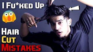 5 WORST HairCut MISTAKES Men Make