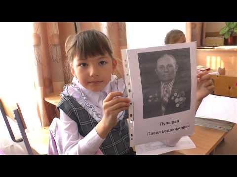 День победы Миасская СОШ№1