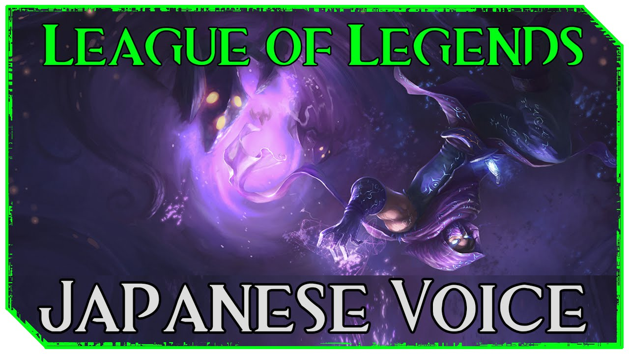 japanese voice league of legends malzahar youtube. Black Bedroom Furniture Sets. Home Design Ideas
