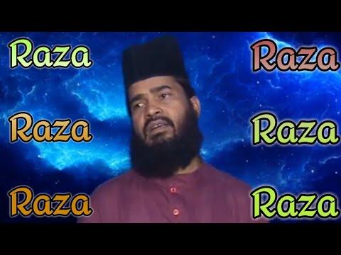 HABIBULLAH FAIZI ~|| RAZA, RAZA,RAZA,RAZA & HUZOOR AA GAYE ||