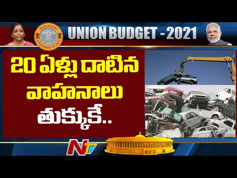 Budget 2021: Vehicle Scrappage Policy Announced By FM Nirmala Sitharaman   NTV