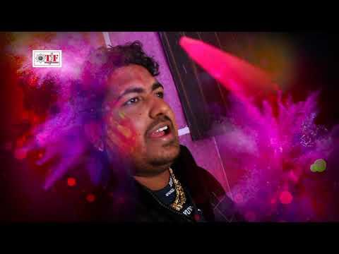 Pankaj Lal (2018) New HOLI DJ SONG -...