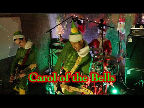 Chris - Elf Rock Band Covers 'Carol Of The Bells'