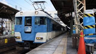 近鉄15200系あおぞらⅡ 団体列車 桑名駅発車