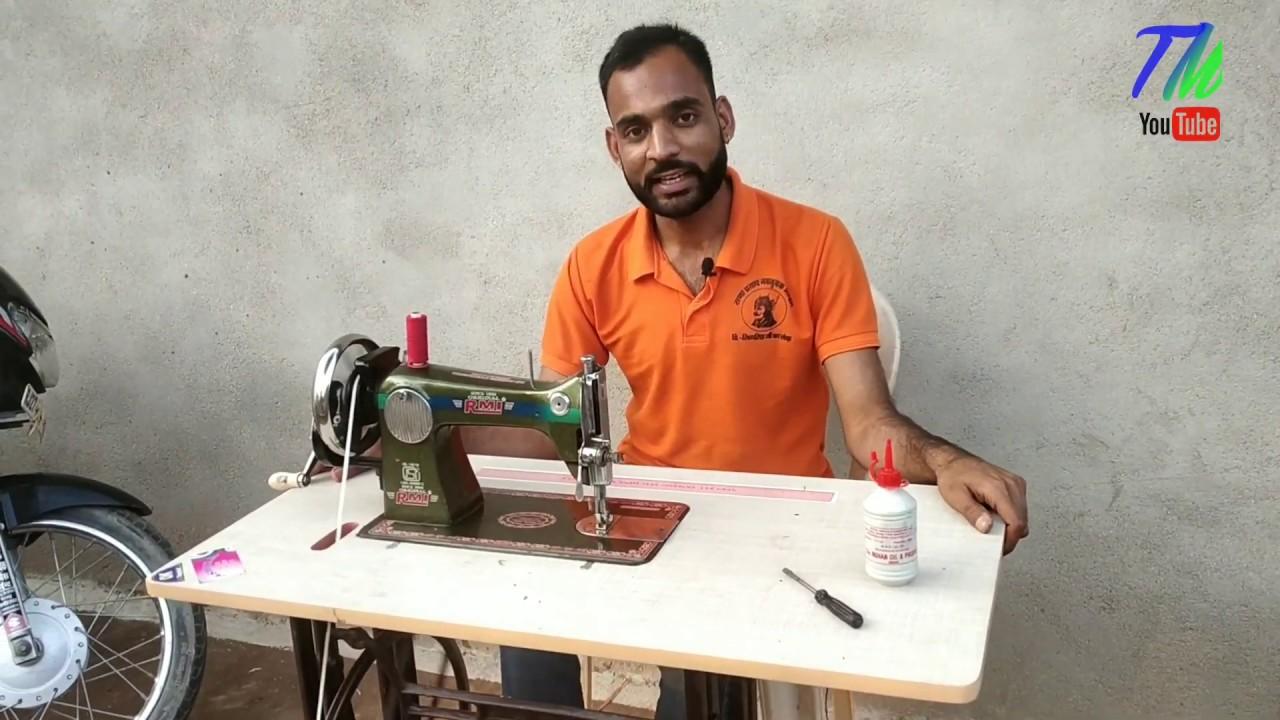 Download silai machine konsi achi hai    सिलाई मशीन कोनसी खरीदनी चाहिए   Best Swing Machine