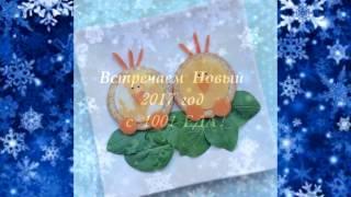 УКРАШЕНИЕ БЛЮД В ВИДЕ ПЕТУШКА НА НОВЫЙ ГОД #2017