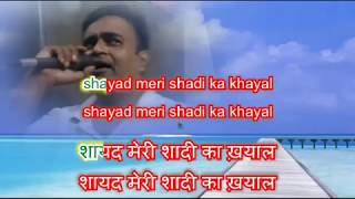 Shayad meri shadi ka khyal Dil Karaoke only for male singers by Rajesh Gupta