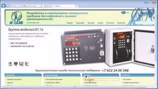 видео Настройки GPRS (APN-точек) мобильных операторов связи