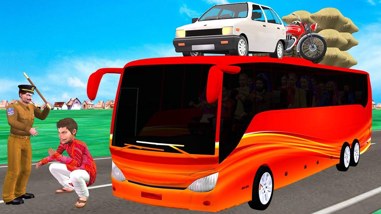 लालची बस वाला हिंदी कहानी Lalchi Bus Wala Hindi Kahaniya Funny Comedy Story Hindi Kahani ComedyVideo