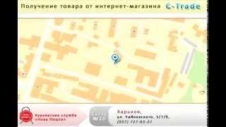 видео купить мобильный телефон в Харькове