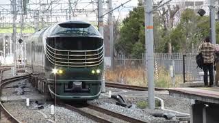 JR西日本キハ87系トワイライトエクスプレス瑞風 新大阪駅通過! 2019.03.16