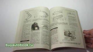 видео Инструкция По Эксплуатации Bmw 525I
