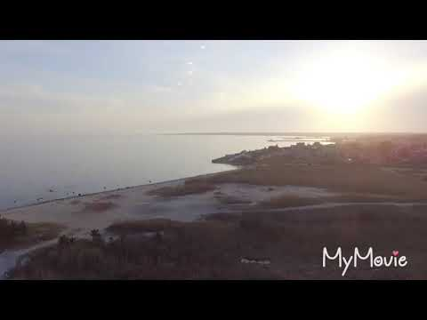 Drone   flying over south bay by pine neck  rd  east patchogue ny