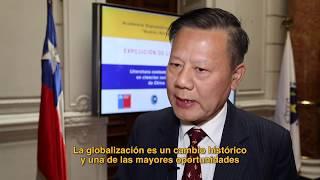 Pei Changhong y futuro de relación de América Latina con China