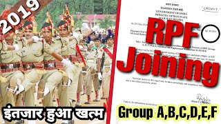 rpf constable and si training zone wise official notice joining letter issued