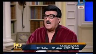 شاهد.. رأي سمير غانم في الفنان محمد صبحي