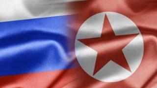 Россия и Северная Корея создают «зловещий союз» против США Мировые Новости