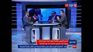 فيديو.. سفير إثيوبيا بالقاهرة: علاقتنا بإسرائيل قديمة ومعلنة