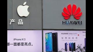 VOA连线(莫雨):特朗普:与中国贸易谈判暂不谈华为