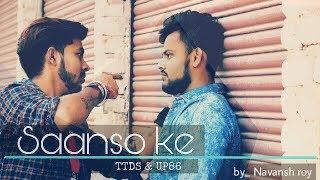 Saanson ke by Naved / dekhte dekhte / heart breaking love story of revenge 🔥