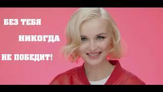 FIFA World Cup 2018 | Dj Smash, Полина Гагарина, Егор Крид - Команда (Lyrics / Lyric Video)