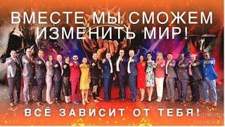 Вебинар партнеров Казахстана по теме 22 вопроса для изучения ч 5 Алматы 31 08 20 г