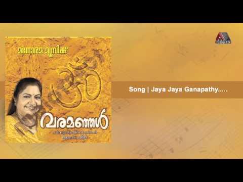Jaya Jaya Ganapathi - Varamanjal