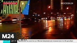 """Смотреть видео """"Утро"""": в ЦОДД рассказали о предновогодних заторах в городе - Москва 24 онлайн"""