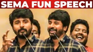 Sivakarthikeyan Full Speech at Kanaa Success Meet