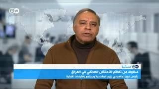العراق: نواب سنة يقاطعون البرلمان احتجاجا على العنف الطائفي