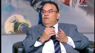 حامد عز الدين يوضح العلاقه مع الالتراس والفتنه الكرويه