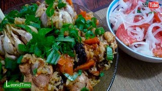 ПЛОВ из курицы по-узбекски и Салат «Ачичук»